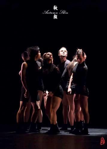 Kun-Yang Lin/Dancers in Kun-Yang Lin's 'Autumn Skin.'