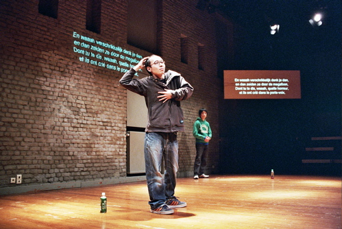 Nanboku Tomiya, Soichi Murakami, 5/07 Brussels Kaaitheater Studio