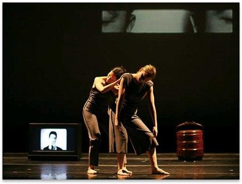 Dana Tai Soon Burgess & Company's 'Hyphen' Dancers: Shu-chen Cuff, Sarah Halzack